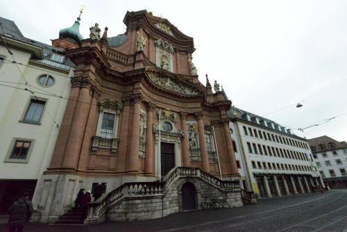 Вюрцбург (Würzburg)